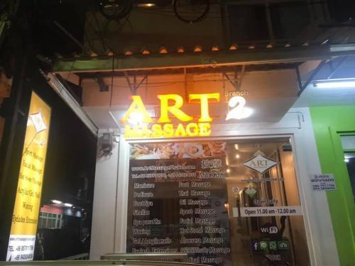 Art Massage 2 Patong